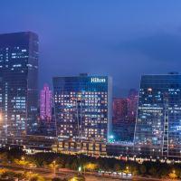 深圳大中華希爾頓酒店酒店預訂