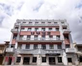 全季酒店(上海外灘河南中路店)