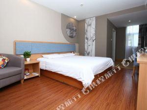 如家酒店(順德北滘新城美的總部店)(Home Inns (Shunde Beijiaonanyuan Road))