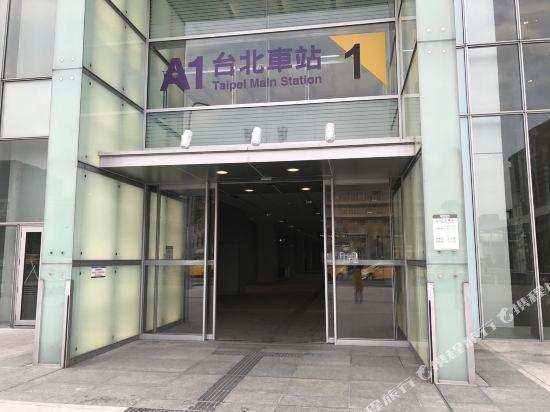 璞漣商旅-台北車站店(Hotel Puri Taipei Station)周邊圖片