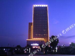 鷹潭楓丹白露酒店