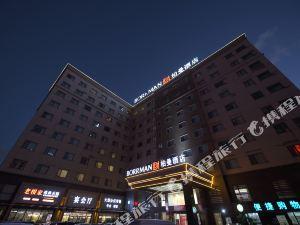 柏曼酒店(上海浦東國際機場樂園度假區店)