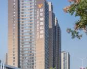 長沙延年檀香山酒店