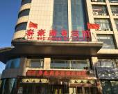 原平泰豪商務賓館