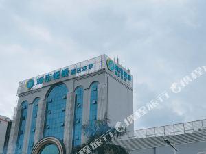 城市便捷酒店(屯昌明豔店)