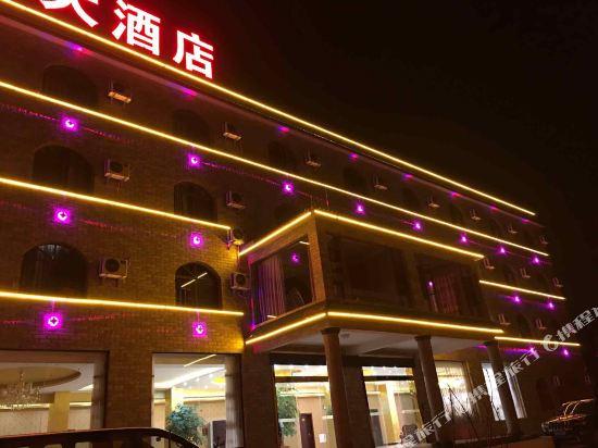 昆明鉑家大酒店(Bojia Hotel)外觀