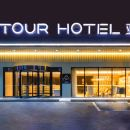 青島機場世紀公園亞朵酒店