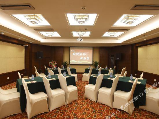 深圳財富酒店(Fortune Hotel)多功能廳