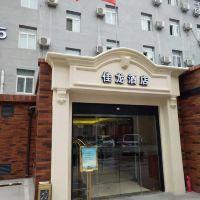 佳龍酒店(北京朝陽門分店)酒店預訂