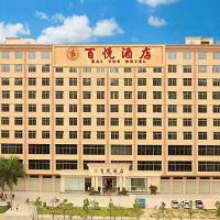 深圳百悅酒店酒店預訂