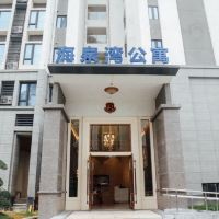 珠海海泉灣公寓酒店預訂