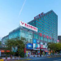 維也納智好酒店(上海嘉定城區店)(原瑞萊時商務主題酒店)酒店預訂
