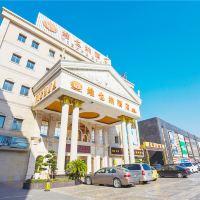 維也納酒店(上海外高橋自貿區店)酒店預訂