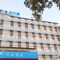 漢庭酒店(上海虹口足球場二店)酒店預訂