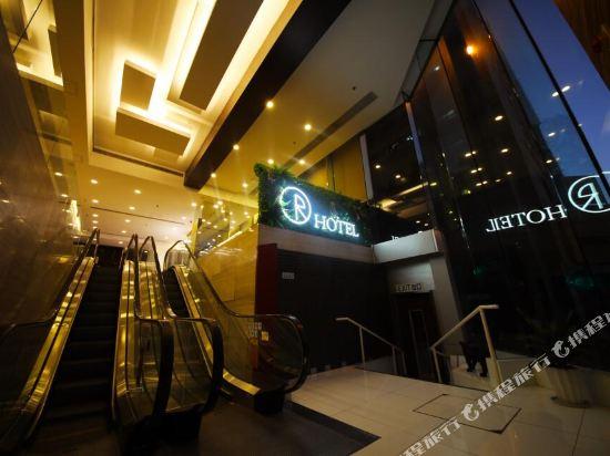 香港瑞思酒店(HONG KONG REESE HOTEL)公共區域