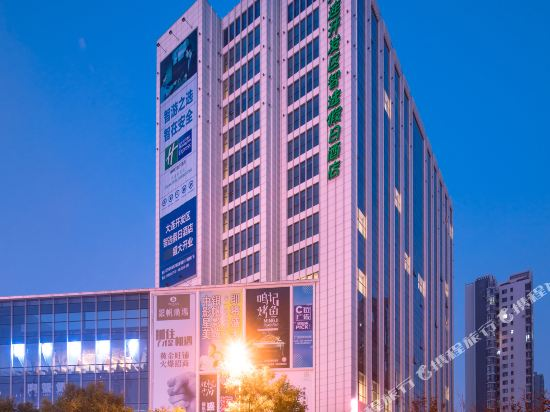 Holiday Inn Express (Dalian Development Zone)