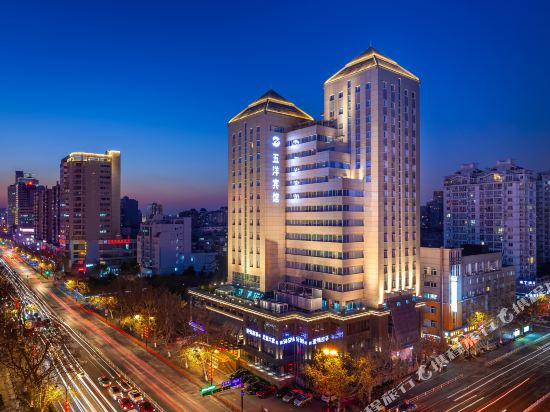 Wuyang International Hotel