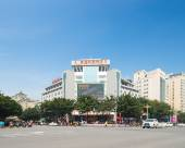 維也納國際酒店(桂林兩江四湖象山景區店)(原中山店)