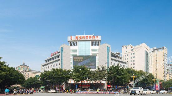 Vienna International Hotel (Guilin Liangjiang Sihu Xiangshan Scenic Area)