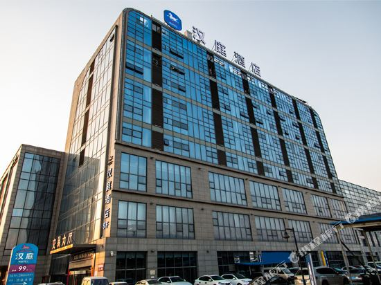 Hanting Hotel (Dalian Yifeng International Auto City)