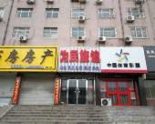 玉田為民旅館