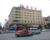 華驛酒店(鞍山客運站店)