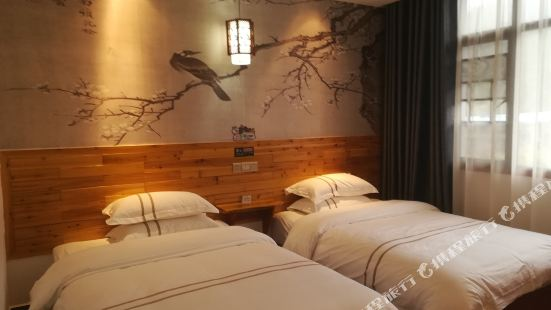 Zhangjiajie Plaza hotel