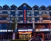 長白山翠苑酒店