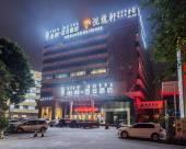 廣州山水百合酒店