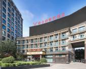 維也納智好酒店(上海金海湖地鐵站店)