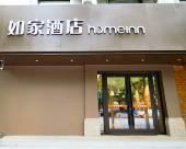 如家酒店(銀川清和北街旅遊汽車站店)