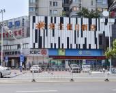 怡萊精品酒店(安慶米蘭店)