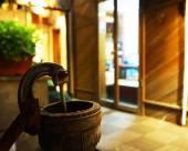 西塘清蟬酒店