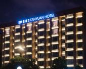 廣州梵源酒店