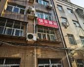 襄陽快樂驛站賓館