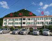 安順鑫隆酒店
