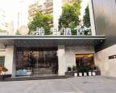 萊卡酒店(廣州環市東路店)