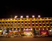桐鄉嘉廷酒店