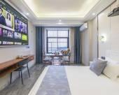 福州OYU航港海風景酒店