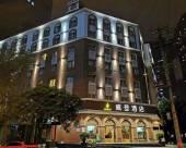 威登酒店(成都春熙路店)