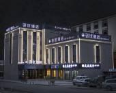 九寨溝諾優酒店