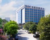 凱里亞德酒店(深圳觀瀾大道店)