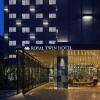 京都八條口皇家雙子酒店