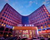 希岸酒店(鄭州未來路會展中心店)