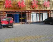 東烏珠穆沁旗聚緣賓館