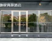 如家商旅酒店(上海金沙江路店)