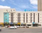 漢庭酒店(大連開發區金馬路店)