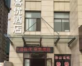 尚客優酒店(泰安高鐵廣場店)