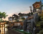 青城山鉑雅名人温泉度假酒店