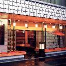 新門屋酒店(Shin Kadoya)